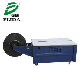 惠州依利达全自动捆包机 深圳纸箱豪华型打包机