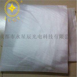 供应复膜珍珠棉袋珍珠棉袋子epe袋子腹膜珍珠棉片材