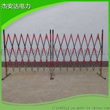 不锈钢检修伸缩安全围栏WLD-1.2*2.5m