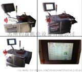 吸尘器机电检测仪器