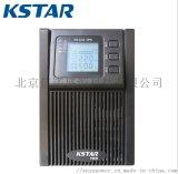 科士达UPS电源YDC9106H外置电池6KVA