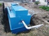 新农村改造废水处理项目——净源环保
