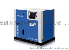 德耐尔水润滑无油螺杆空压机 水润滑无油空压机厂家