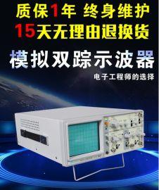 模拟示波器带宽20mhz/40/60/100MHZ