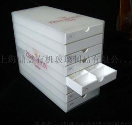 上海有机玻璃制品订做