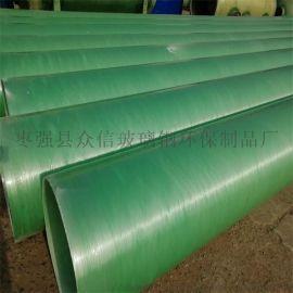 排水排污压力管道 FRP玻璃纤维夹砂管