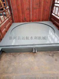 钢板圆闸门 1.5米 远航水利