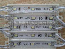 LED  亮2835模组