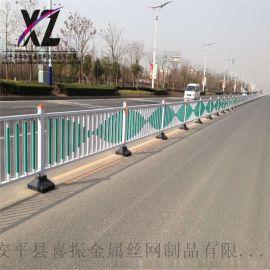 道路护栏现货厂家 市政护栏直销厂家 防撞分隔式护栏