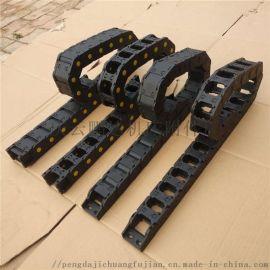 机床塑料拖链哪家好 穿线拖链生产厂家