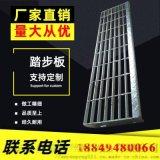 YB/4001.1-2007标准热镀锌钢格板钢格板 303/30/100楼梯台阶格栅板 不锈钢格栅齿型格栅板沟盖板
