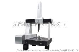 三坐标测量机EXPERT系列