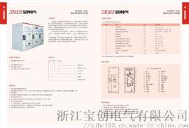 XGN66-12高压环网进出开关柜