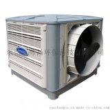 環保空調、廚房餐廳安裝冷風機降溫通風設備效果好嗎?