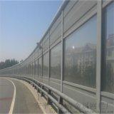 路基隔音屏障常规规格尺寸,路基隔音屏障材质要求分类