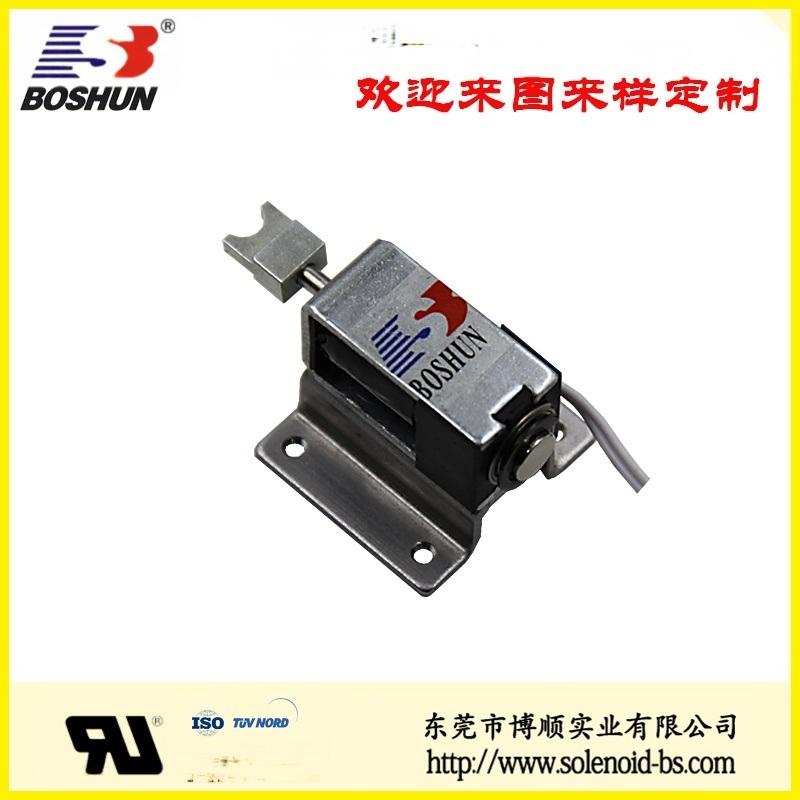 钥匙柜电磁锁  BS-K0730S-20