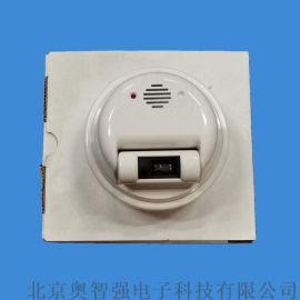 家用无线门磁探测器