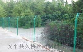供应久协 双边丝护栏网 防护网隔离栅护栏网