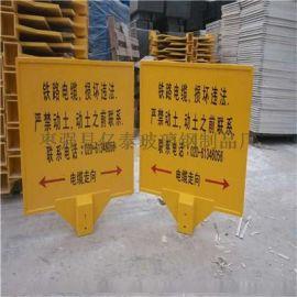 玻璃钢安全警示标志牌
