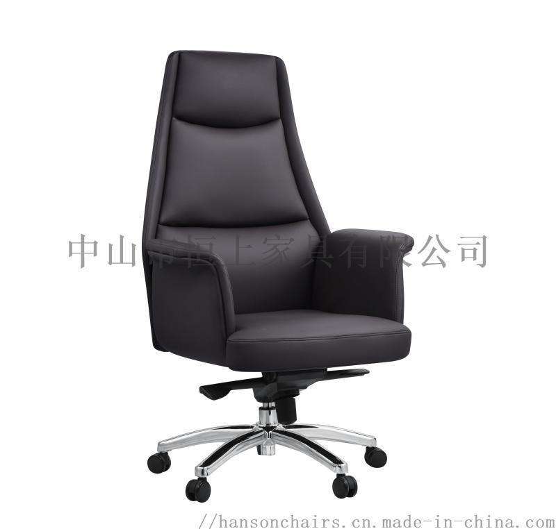 办公职员网椅,办公老板真皮椅,EMS椅