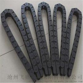辽宁专业生产拖链桥式拖链全封闭拖链厂家