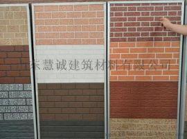 钢结构房屋保温装饰材料 混凝土水泥墙面翻新改造