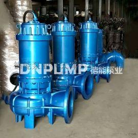 JYWQ JYWQ自动搅匀式潜水排污泵