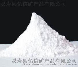 硅酸铝粉用于油漆 涂料 印花涂料和造纸