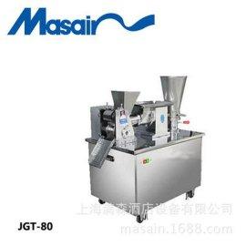 上海满森Masain 全自动饺子机 JGT-80型 不锈钢材质成型