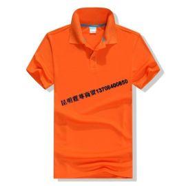 男夏装新款t恤 运动短袖t恤 圆领短袖t恤订做 休闲运动服t恤定制