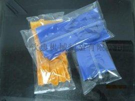 供应一次性手套包装机 橡胶手套包装机 毛绒手套多功能包装机