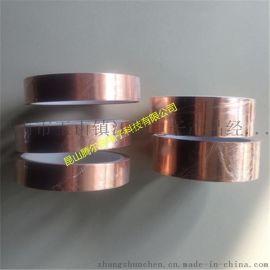 批发 双面导电铜箔胶带75u **铜箔45u  JT704自粘双导铜箔