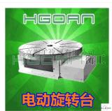 HGRA3重载电动旋转台/精密型电动旋转台/位移台/旋转台/定位台/