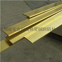 H59黄铜排/装饰铜异型材厂家/东莞黄铜条单价