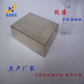 方块吸铁石磁铁 强力钕铁硼永磁铁