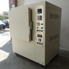 厂家直销 自然换气热老化试验箱ZJ-ZRHQR