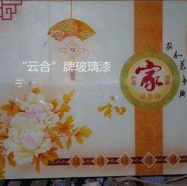 广东厂家直销**自干玻璃漆,玻璃专用油漆