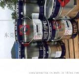 福州海虹油漆17360泉州海虹油漆45880现货