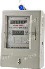 单相电子式预付费电能表 DDSY866 双显,插卡表