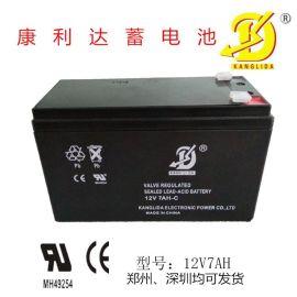 康利达12v7AH电池用于电动玩具车 孩子玩的时间久的安全电池 康利达厂家专业制造