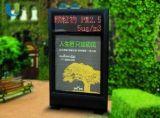 上海蓝居U-CPARK环境监测和显示一体化屏幕