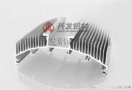 深圳|铝材厂家直供LED铝型材散热器插片太阳花