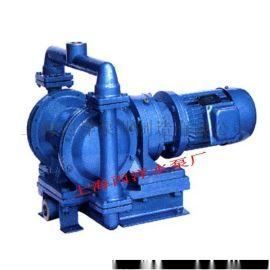 QBY      隔膜泵