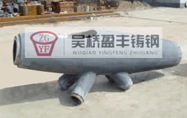 加工大型铸钢件  大型铸钢机械配件  铸钢节点    铸钢阀门