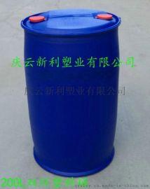 200L塑料桶200升双口塑料桶直销