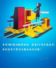 供应天津高速高精  数控等离子切割机厂家直销中(等离子、火焰、激光)