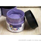 藍蓮色水粉顏料,英. 威廉王牌水粉顏料,水粉顏料