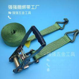 50mm军绿色汽车货车捆绑带货物捆绑器收紧器绳紧固器拉紧器栓紧器