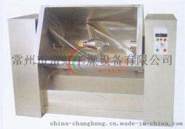 CH系列槽形混合机/混合机