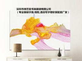 深圳市博艺堂书画装裱艺术有限公司,专业的画框裱框服务,您身边的字画装裱品牌服务商,深圳市内免费取件送货安装